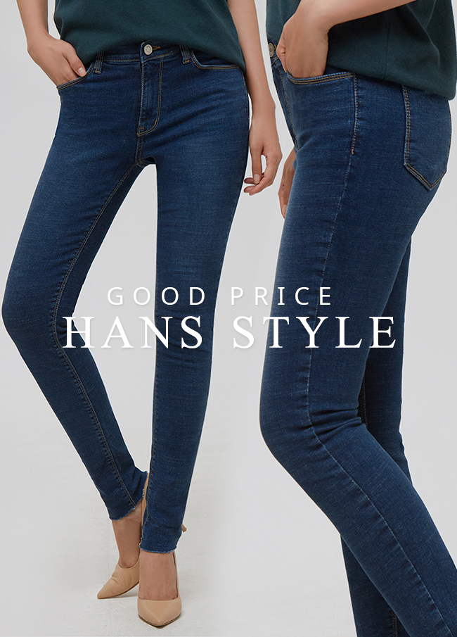 (HS2FPT001) Hidden Banding Skinny Fit Pants