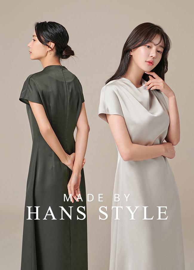 (HS4FOP002) Cap Sleeves Shining One Piece
